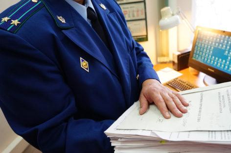 Сальской городской прокуратурой выявлено нарушение прав индивидуального предпринимателя