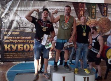 Сальчане показали свою силу на «Кубке Солнца» в Ставрополе