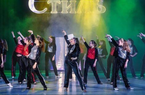 Образцовый хореографический ансамбль «Стиль» провёл отчётный концерт
