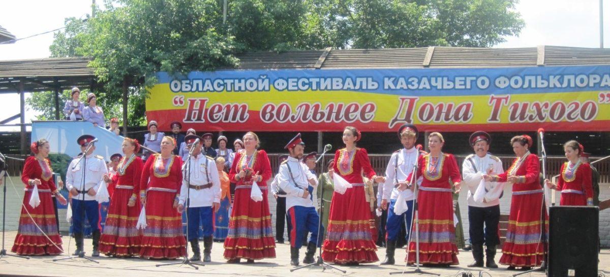 На Дону стартует фестиваль «Нет вольнее Дона Тихого»