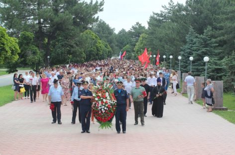 Сальчане, почтим память погибших в день начала войны