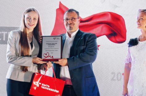 Газета «Сальская степь» стала призёром Всероссийского конкурса