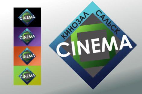 Билеты на «Мстителей» — в подарок. Кинотеатр «Сальск-СИНЕМА» объявляет конкурс