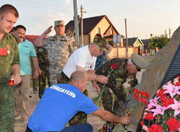 В Сальске состоялась акция памяти о россиянах, исполнявших служебный долг за пределами Отечества