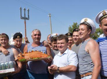 Сальчане отметили День Военно-Морского флота