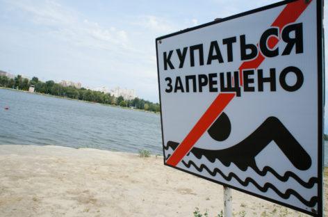 Сальчанам запретили купаться на городском пляже