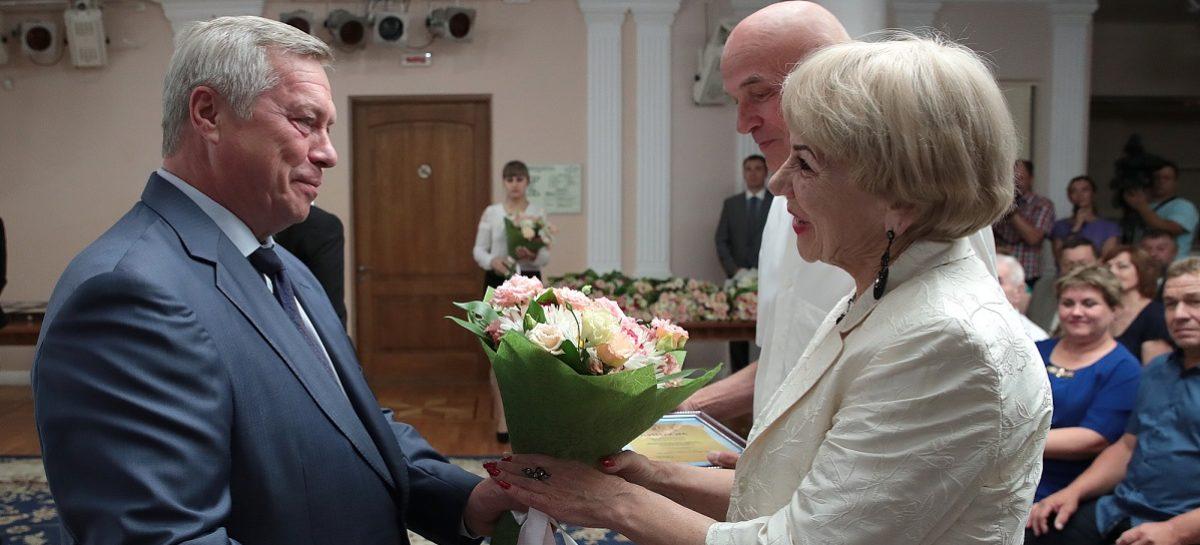В Ростове наградили семьи, отметившие юбилей