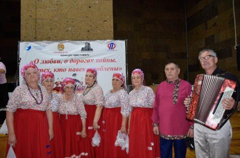 Ансамбль «Кумушки» из Сальского района стал лауреатом областного фестиваля