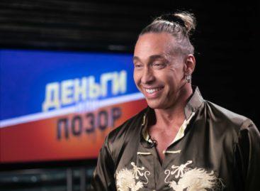 Сергей Глушко выберет себе новый псевдоним вместо «Тарзана»