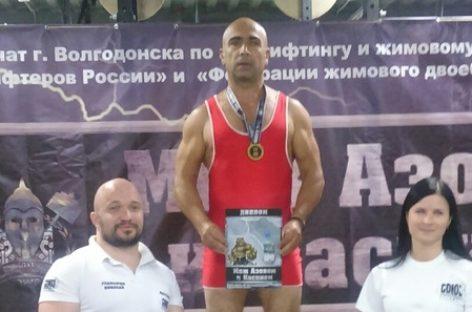 Силач из Сальска оказался лучшим на соревнованиях в Волгодонске