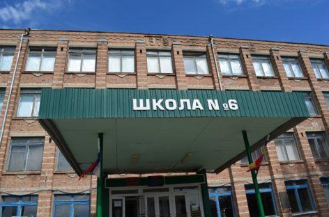 Сальские школы готовятся к началу нового учебного года
