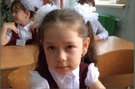Сальчан просят принять участие в поисках пропавшей девочки