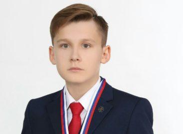 Главный сальский шахматист: Максим Чипига стал чемпионом города