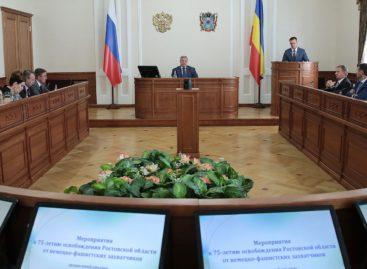 Сальчане отметят 75-летие освобождения Ростовской области от немецко-фашистских захватчиков