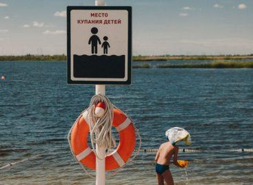 Сотрудники государственной инспекции по маломерным судам напоминают сальчанам правила поведения на воде