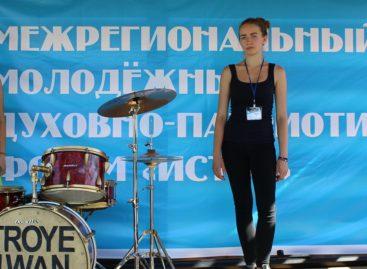 Сальчанки побывали на православном форуме под Сызранью
