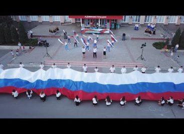 В Сальске отметили День государственного флага
