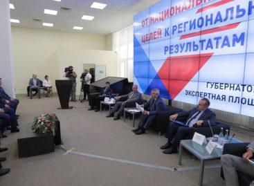 В Ростовской области развиваются современные Интернет-технологии