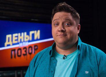 Роман Попов пришёл на шоу «Деньги или позор» ради нового автомобиля