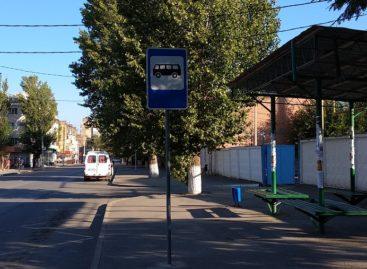 В Сальске, на улице Пушкина, перенесли остановку
