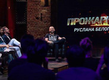 Смотрите первое комедийное хейт-шоу на ТНТ4 «Прожарка»