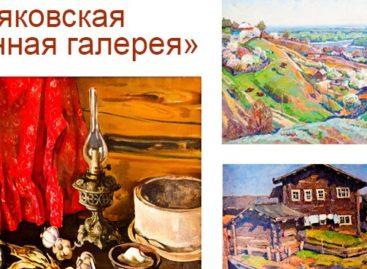 Впервые в Сальск приедет выставка Пухляковской картинной галереи