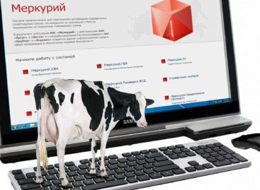 Организации Ростовской области внедряют стандарты электронной ветсертификации