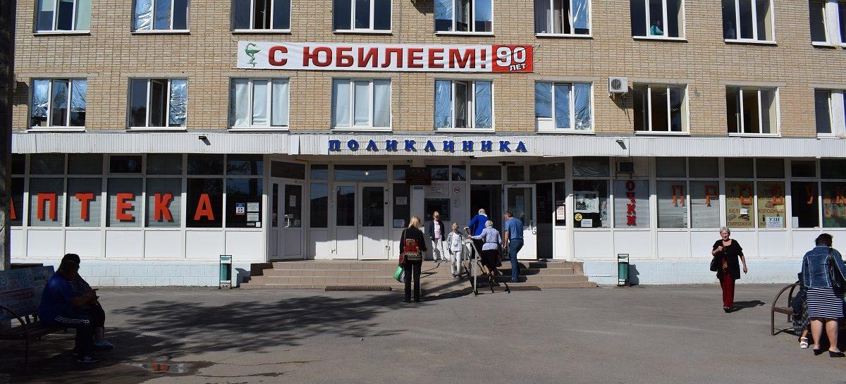 В поликлинике Сальска всех эвакуировали из-за «взрывного устройства»