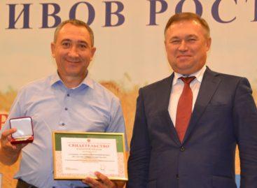 Сальчан наградили в столице Дона