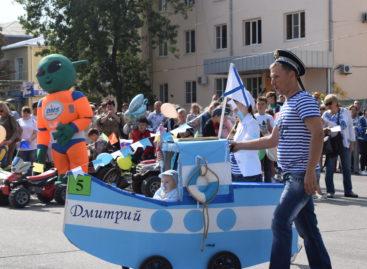 Сальчан приглашают принять участие в «Параде колясок»