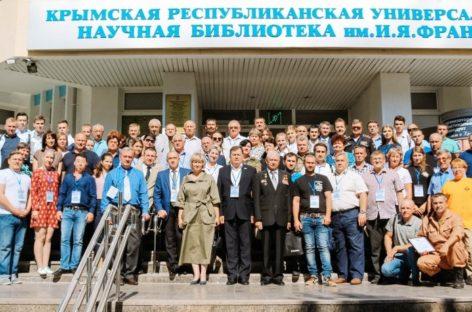 Сальский поисковый клуб «Русич» побывал на семинаре в Симферополе
