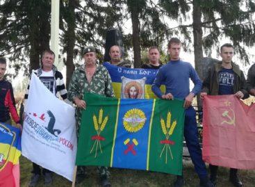 Флаг Сальского района развевается на Всероссийской вахте памяти