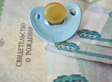 Более тысячи многодетных семей в Сальске получили сертификат на региональный маткапитал
