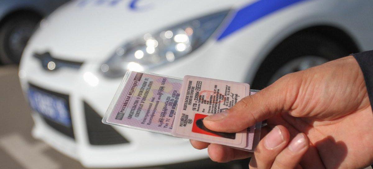Сразу 11 сальских автомобилистов лишились водительских прав