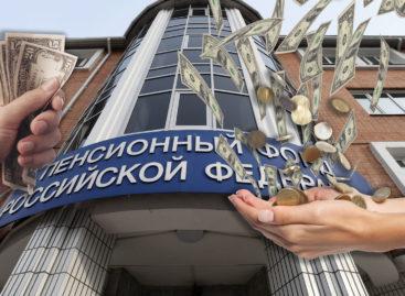 Сальчанка семь лет обманывала Пенсионный фонд