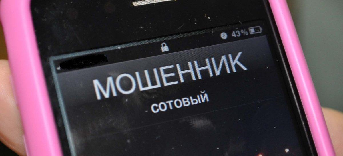 Представился братом и получил десять тысяч рублей