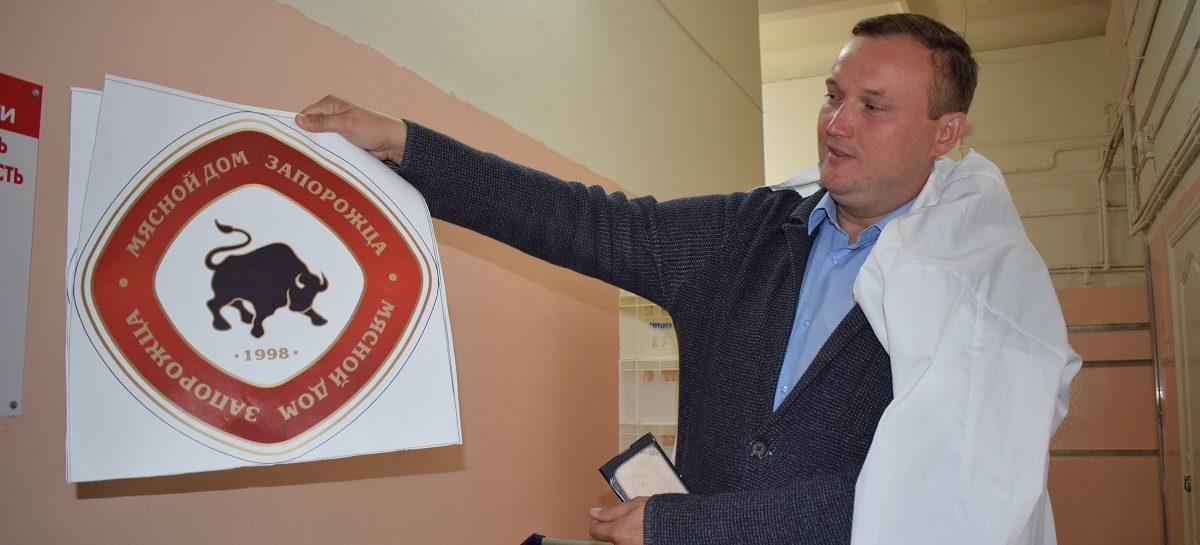 Андрей Запорожец: «Мы прошли путь от колбасного цеха до Мясного дома»