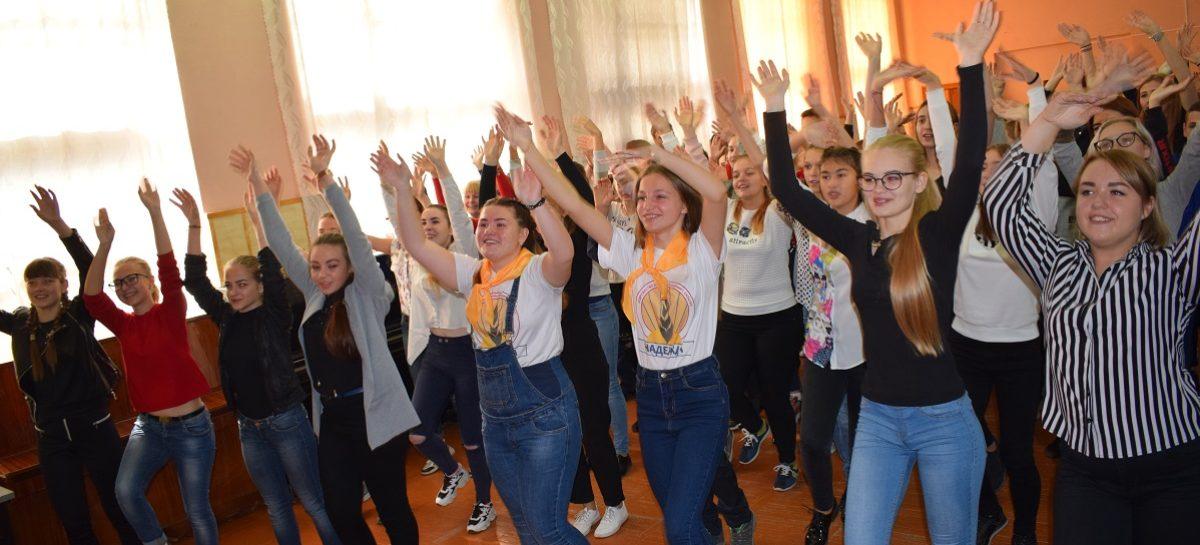 Около сотни сальских подростков «прокачали» свой креатив в Школе эффективного лидера