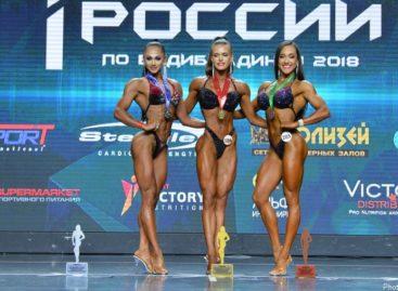 Сальчанка Олеся Кравченко — призер чемпионата России по бодибилдингу и фитнесу