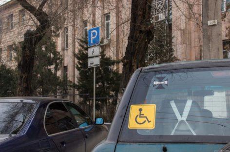 Утверждён новый порядок выдачи опознавательного знака «Инвалид» для индивидуального использования
