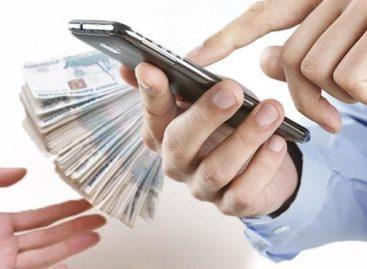 Выманили деньги под предлогом рефинансирования кредита