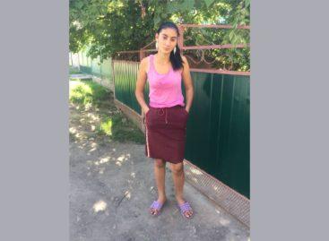 В Сальске пропала несовершеннолетняя девушка