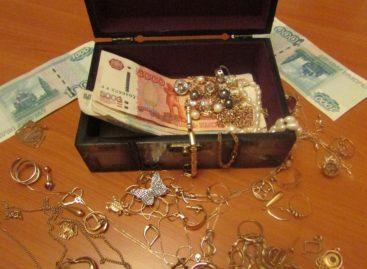 Пропали золото и деньги: полицейские рассказали о последних происшествиях
