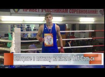 Победа боксёров в Суворовской
