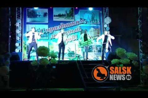 Артисты из Сальска, Ростова и Беларуси поздравили сальчан с Днём города