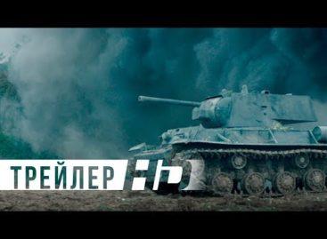 Идем в кино! «Сальск-СИНЕМА» предлагает сальчанам новинки кинопроката