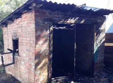 Короткое замыкание стало причиной пожара в Сальске