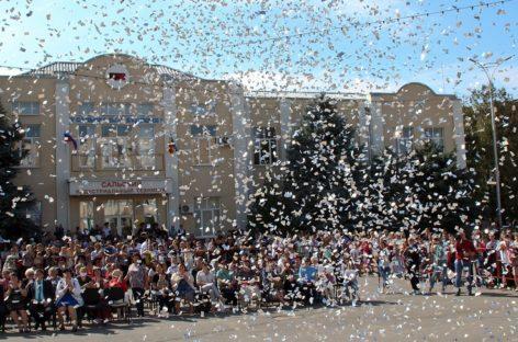 Выдающихся сальчан чествовали в День города