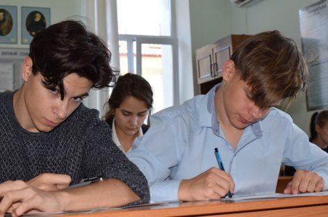 Сальчане приняли участие в «Большом этнографическом диктанте»