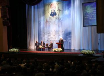 В Ростове-на-Дону подвели итоги Димитриевских чтений
